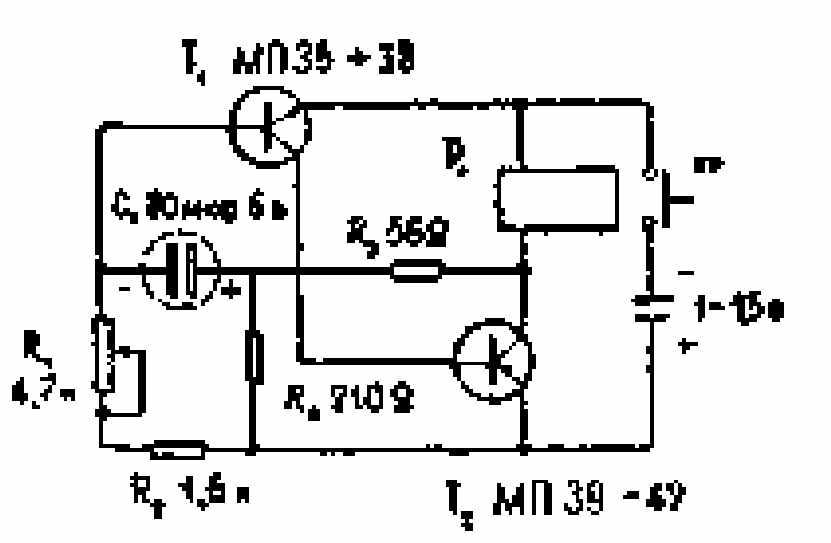 Схема электроудочки ю.